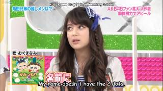 oku manami try to denied that she is ogu manami 奥真奈美 検索動画 11