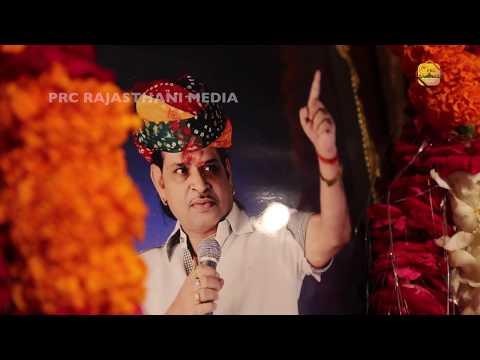 Kaya ne Singar Sakhi Ri..(2017) | new superhit rajasthani marwadi bhajan | Deelip Gavaiya