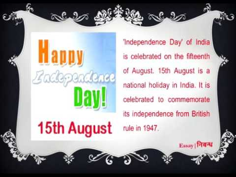 welcome speech on independence day