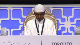 Ahmed Bashir Ahmed Aden 2016 TQC   1438 أحمد بشير