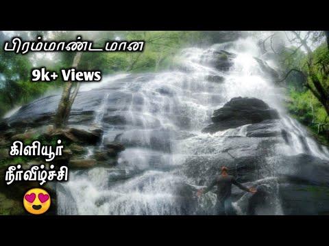 Download Yercaud - Kiliyur Falls Ride😍 + Drone Shots🔥   பிரம்மாண்டம்   Part - 2