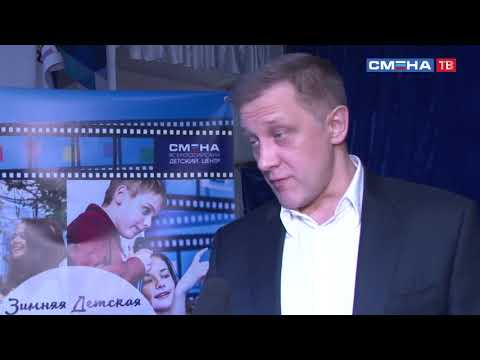 Актер театра и кино Сергей Горобченко на