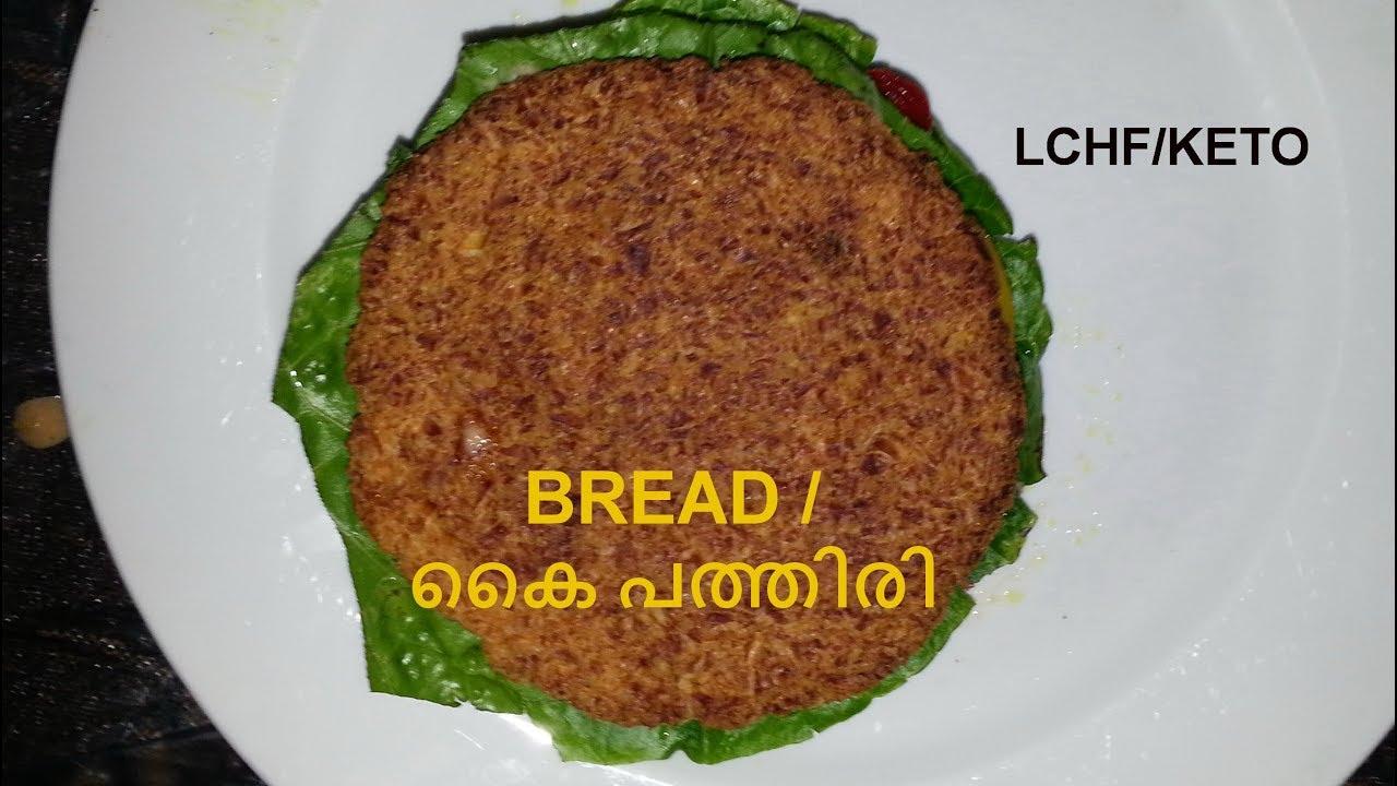 Bread Recipe for KETO / LCHF with Cauliflower -Grain Free ...