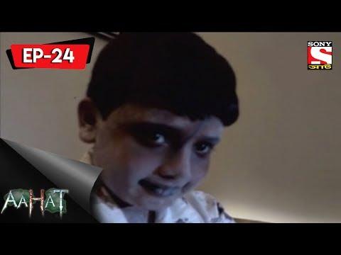 Aahat - আহত - Episode 24 - Child