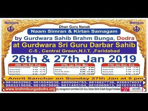 27-Jan-2019-Live-Naam-Simran-Samagam-From-Faridabad-Haryana