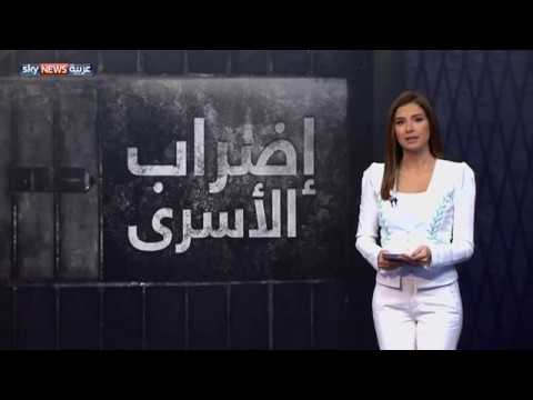 شهر على إضراب الأسرى الفلسطينيين، بطون خاوية بوجه التعنت  - 22:22-2017 / 5 / 17