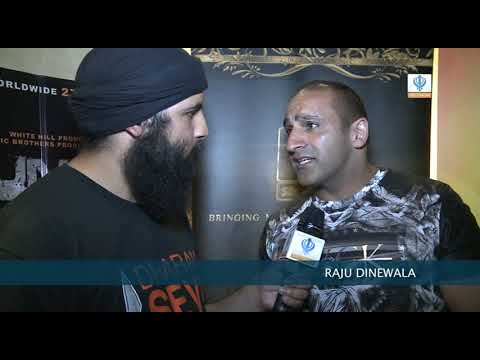 Punjab 1984: Film Premiere