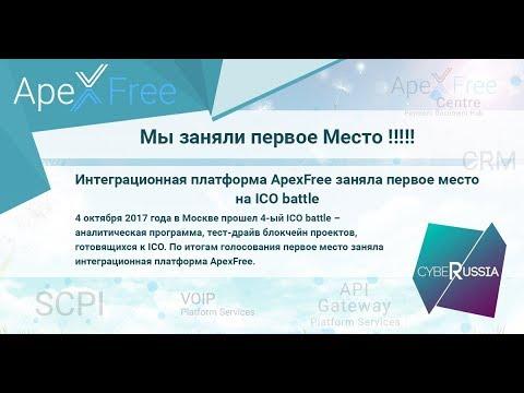 ApexFree 1 место Battle Moscow 10 2017