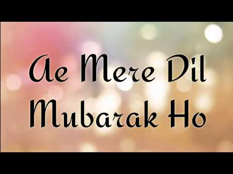 Ishq Mubarak Karaoke With Lyrics
