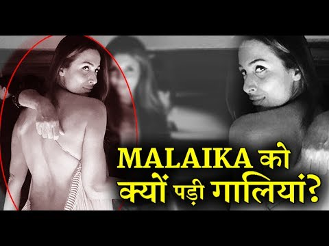 Why Malaika Got Trolled For Her Backless Dress?
