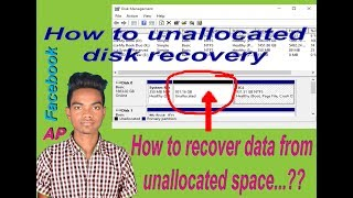 How to unallocated disk recovery | recover data from unallocated space |