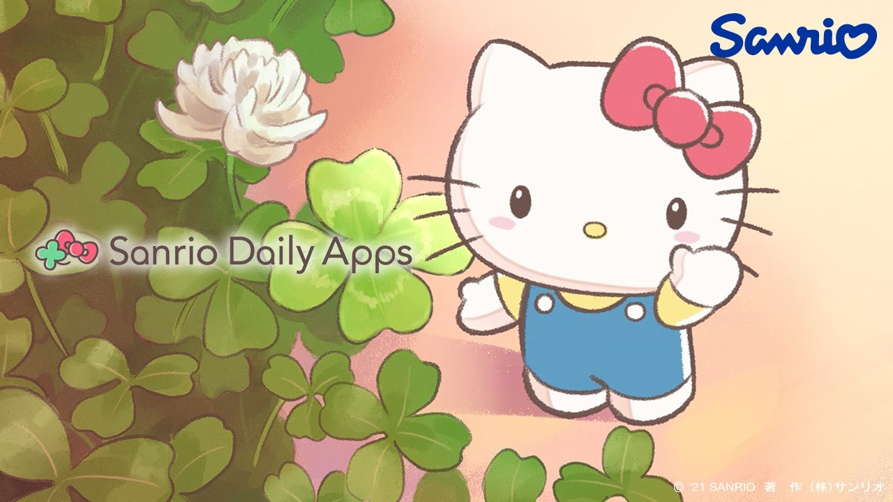 「Sanrio Daily Apps」サンリオ アプリシリーズ