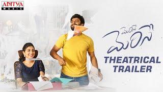#MeriseMerise Theatrical Trailer | Dinesh Tej, Shweta Avasthi | Karthik Kodakandla | Pawan Kumar K Image