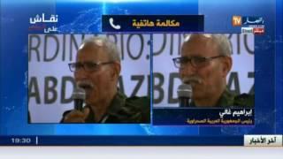 الرئيس الجديد للجمهورية العربية الصحراوية إبراهيم غالي في أول تصريح بعد تعيينه
