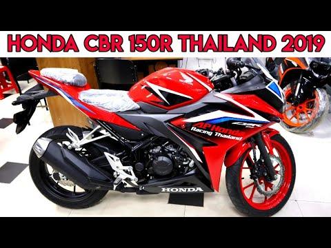 Honda CBR 150R Thailand Version 2019 Review | Dual Channel ABS Bike || Nayem Rock