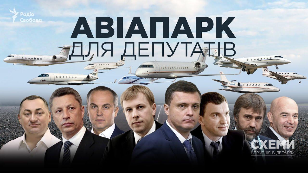 Самолет Медведчука, зарегистрированный в Нидерландах, 21 раз получал разрешение на полеты из Киева в Москву, - Госавиаслужба - Цензор.НЕТ 4295