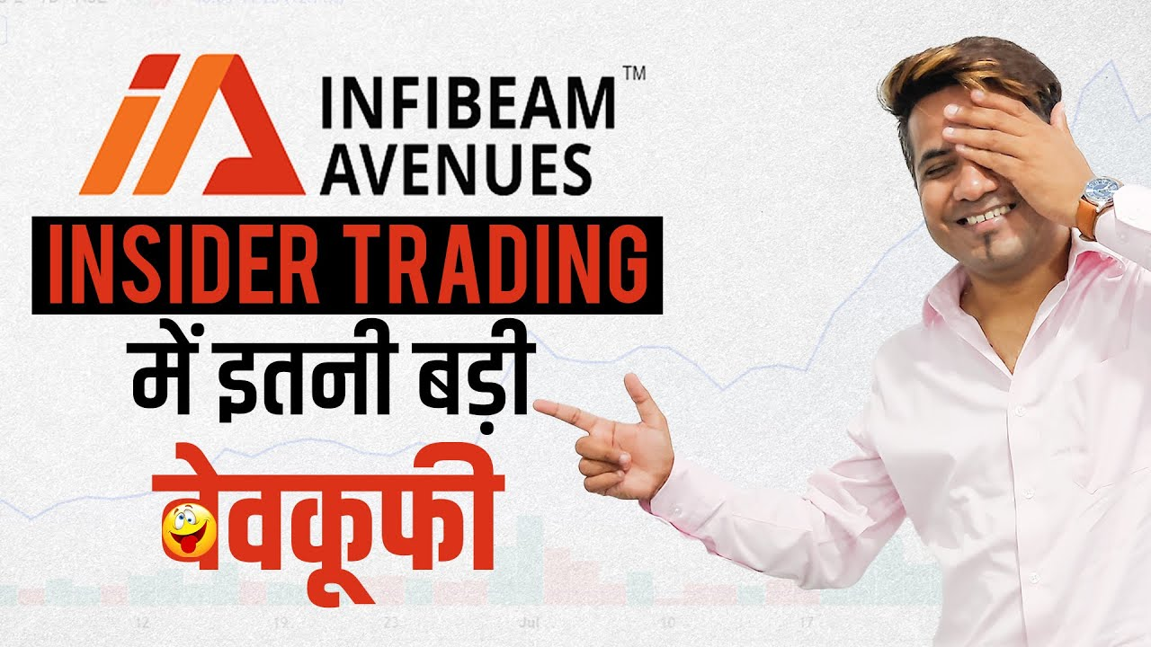 Infibeam MD's Stupidity in Insider Trading Case Caught!