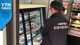 [서울] 서울시, 추석 성수품 원산지표시 등 위반 9곳…