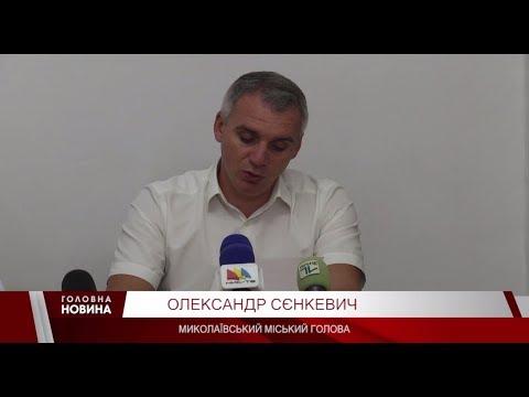 TPK MAPT: Миколаївська міська влада виступає проти концесії державного порту «Ольвія»