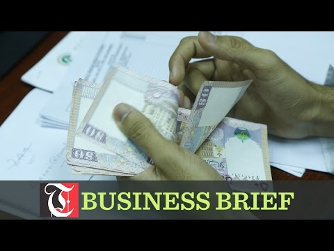 Oman raises $5b from international bond sale