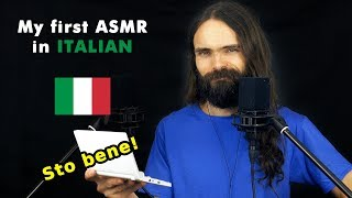 My first ASMR video in Italian (sussurrate, asmr in Italiano, video per dormire, a few triggers)