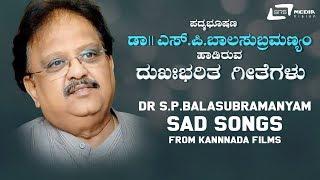 SPB Kannada Sad Songs  | Kannada Video Songs from Kannada Films