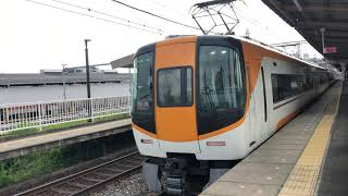 近鉄特急 伊勢市駅