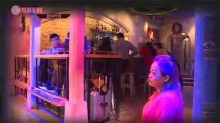 Publication Date: 2020-03-27   Video Title: 本港增65宗確診創單日新高 19宗與酒吧群組有關 - 202