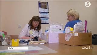 Щеплення проти грипу 2017 в Україні