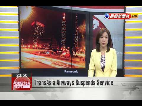 TransAsia Airways Suspends Service