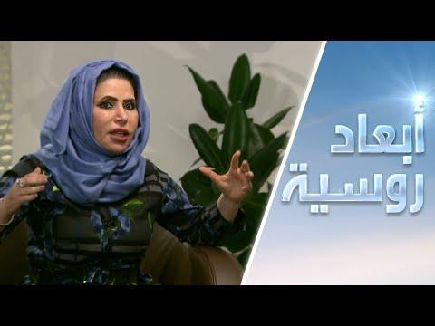 الشرق الأوسط وسيولة النظام الدولي  - نشر قبل 3 ساعة