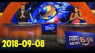 Hiru News 6.55 PM | 2018-09-08 Thumbnail