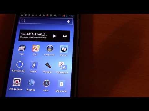 Как раздавать через Wi-Fi интернет GSM,3G,4G телефоном с Android (4.2)