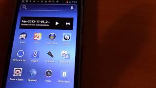 видео Раздача интернета по Wi-Fi с Android-телефона