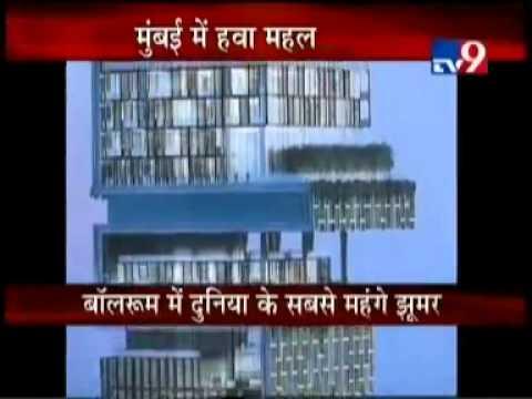 Ecco la casa pi costosa del mondo costata 723 milioni - La casa piu costosa al mondo ...
