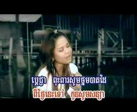 chak Day Nek Mai - Yort Teth Ratha