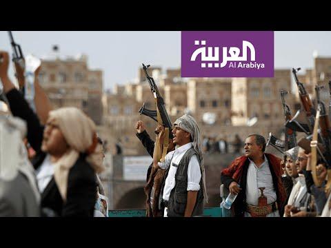 الإرياني: الميليشيات الحوثية تشكل تهديدا لمستقبل التعايش السلمي  - نشر قبل 2 ساعة