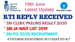 UPDATE ON SBI CLERK 2020 || RTI REPLY REGARDING RESULT, EXAM, JOINING || 100% AUTHENTIC INFORMATION
