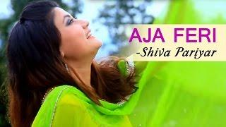 feri aaja   shiva pariyar   new adhunik song