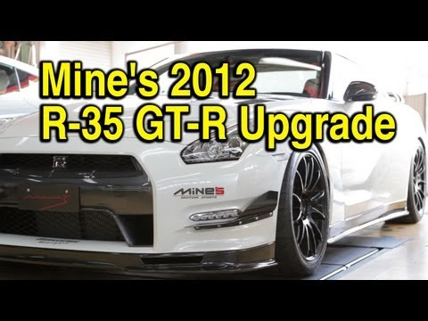 Mine's 2012 R35 Nissan GT-R Interview With Michizo Niikura