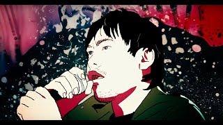 箕輪★狂介 「徒花」 (Produced by 故・ぼくのりりっくのぼうよみ) Music Video