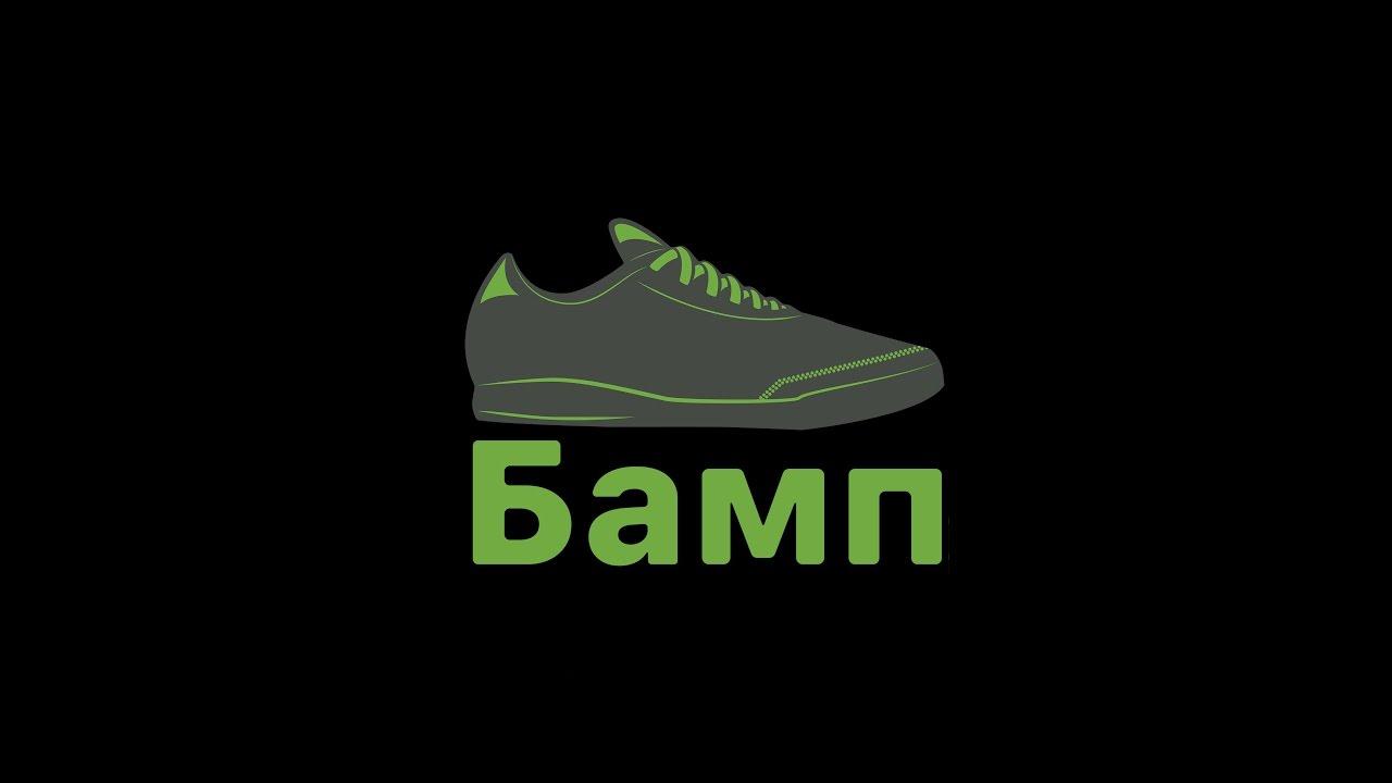 Дима Оскес о кроссовках Артемия Лебедева x Nike и о выставке .