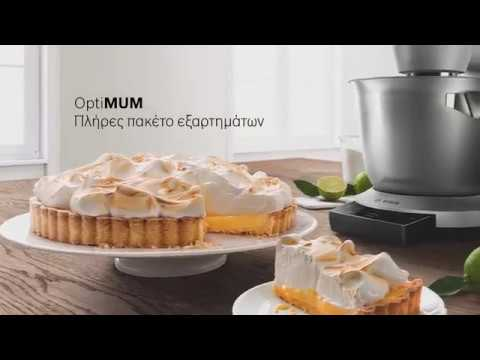Bosch Optimum Youtube