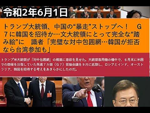 韓国保守速報