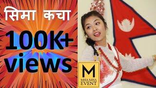 Newari Song (Best romantic newari dance song) - Sima Kacha - Nepal Sambat 1136- Newari dance-Rumi-