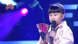 106.04.16 超級紅人榜 鄭沛淇─最後列車(詹雅雯)