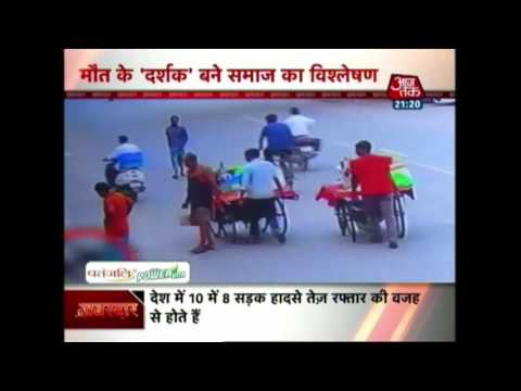 Khabardar: Shocking Apathy Of People In Delhi Captured On Camera