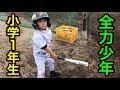 稲城リトルジュニアの凄い1年生!野球の原点がここに…。