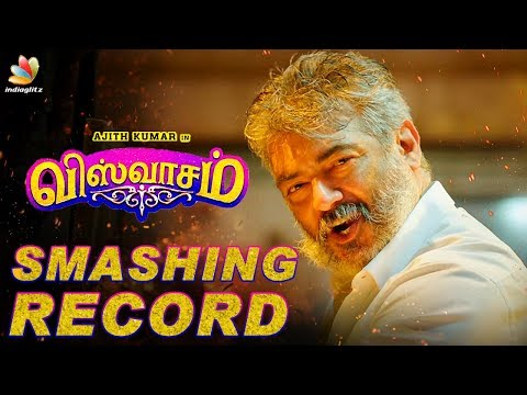 VISWASAM Achieves First Time in Tamil Film Industry Record | Thala Ajith Movie Trailer