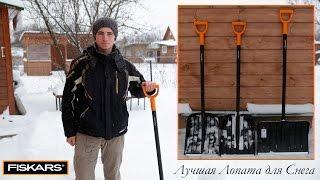 видео Лопаты для снега
